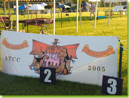 The ATCC 35th Anniversary banner